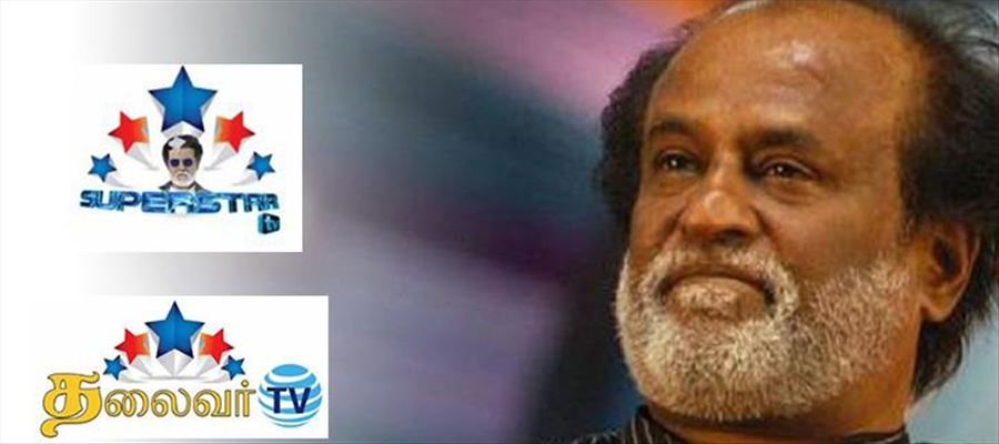 Is Rajinikanth going to float TV Channel in the name of Superstar TV, Rajini TV & Thalaivar TV?