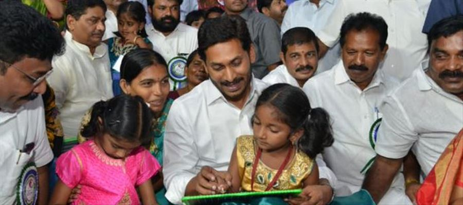 AP CM Jagan will bring changes in Education domain