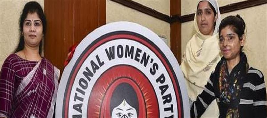 India's first ever all women political party launched in Mumbai