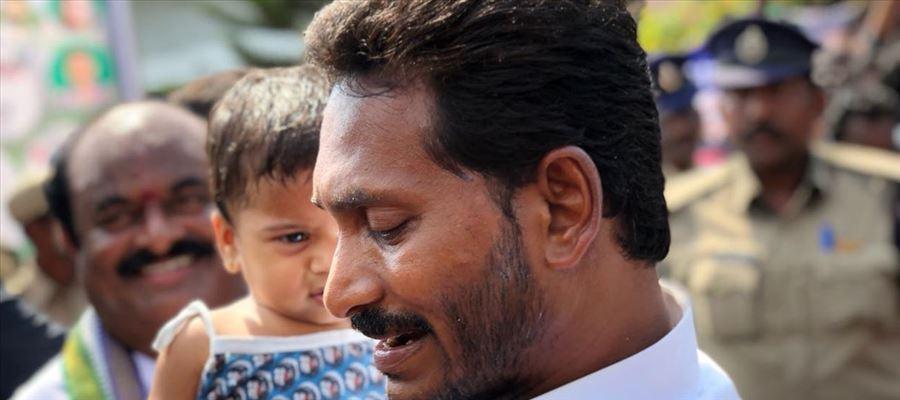 YS Jagan creates milestone in his Yatra