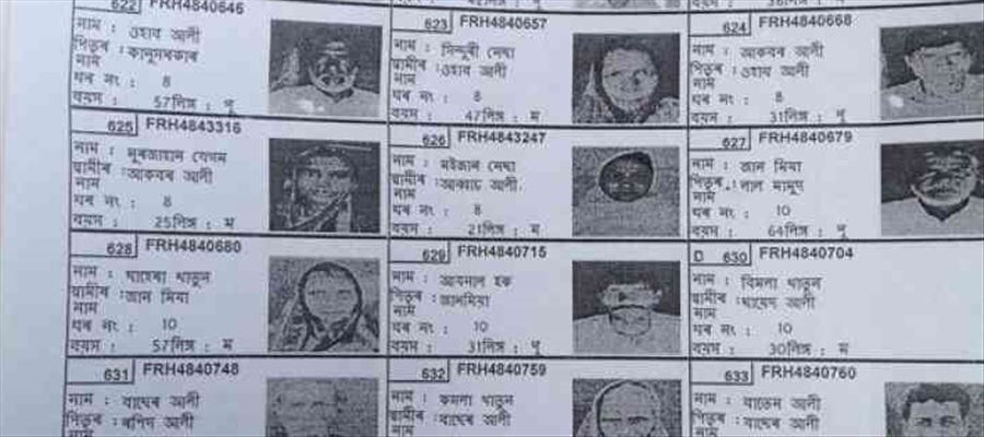 Do you know how to find your name in Electoral Roll?