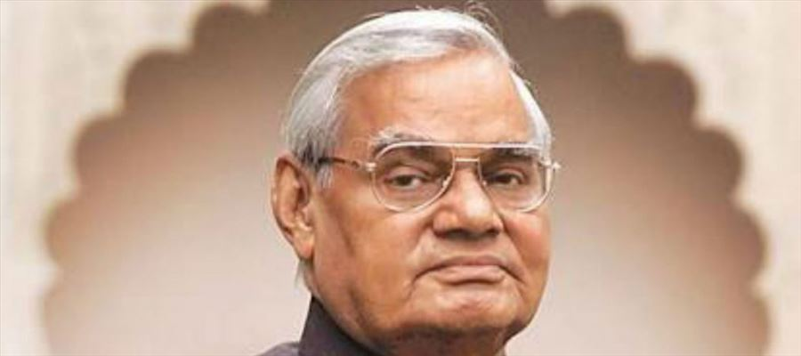 Former Indian PM Atal Bihari Vajpayee health is Serious, Confirms AIIMS