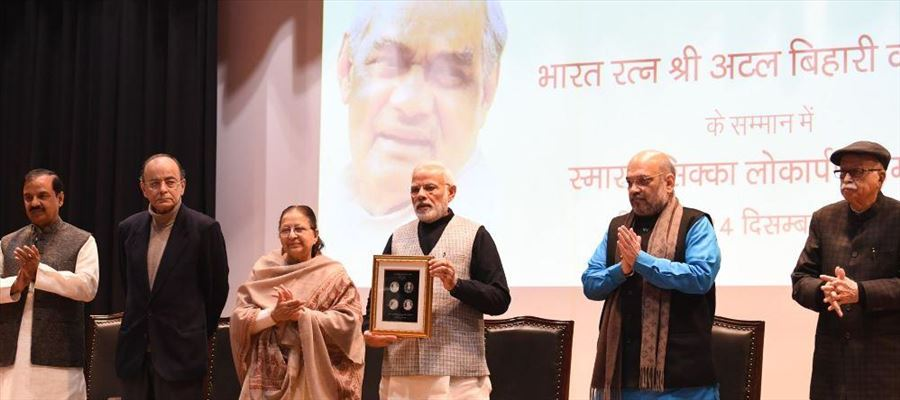 PM Narendra Modi catapulted Rs.100 Coin in remembrance of Vajpayee
