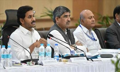 We are not rulers, but public servants: YS Jagan to AP Collectors