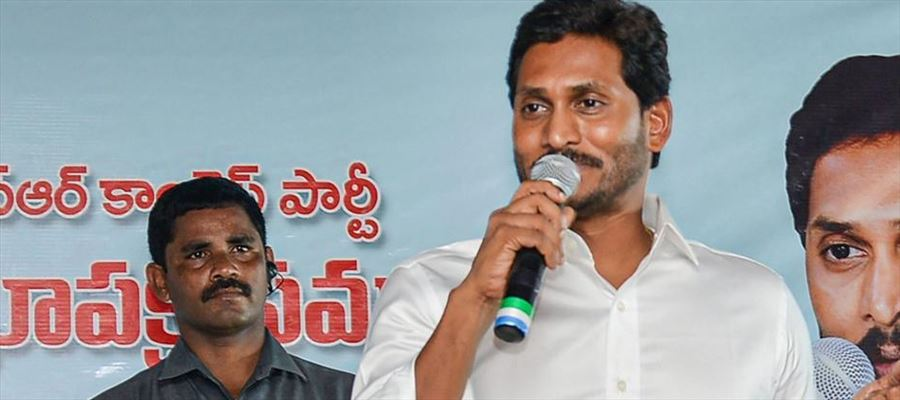 YSRCP Party in process of changing Names
