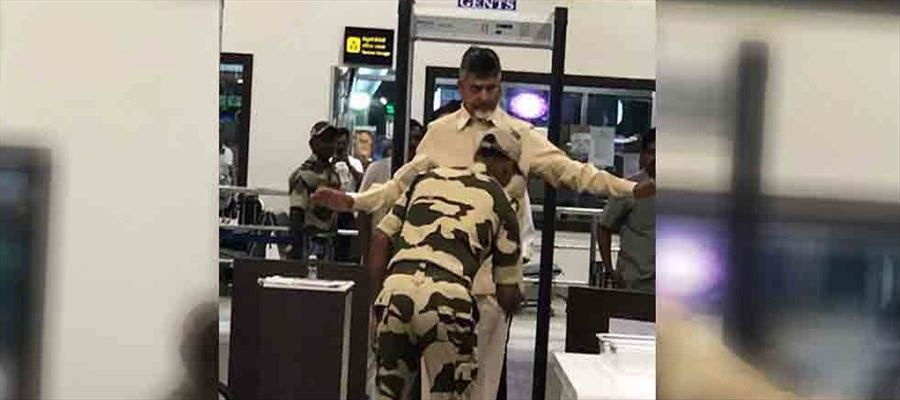 Chandrababu Naidu to do security checking in airport like an ordinary man