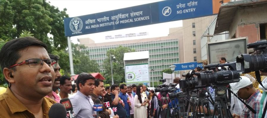 #Vajpayee health Worsened and Media crowds before AIIMS