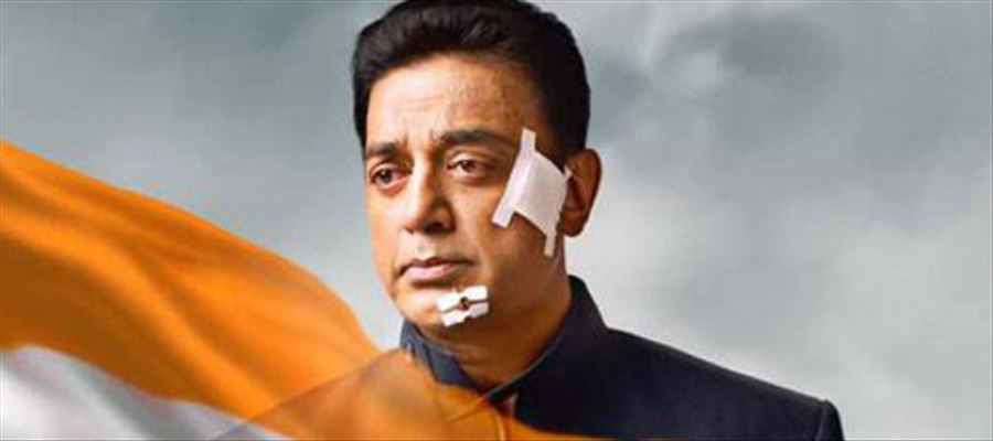 If Kamal Haasan is going to enter Politics, what will be the fate of 'Vishwaroopam 2' and 'Sabash Naidu'?