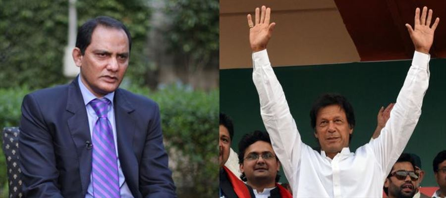 Mohammed Azharuddin feels proud of Imran Khan as Cricketer becoming PM