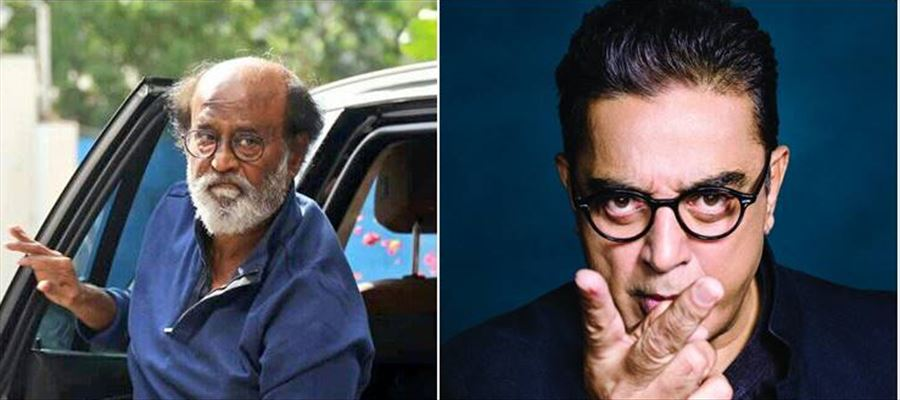 Are Rajinikanth and Kamal Hassan going to have a dip in Tamilnadu politics??