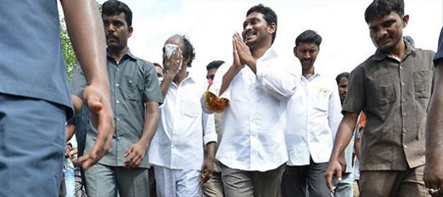 41 days of YS Jagan's Yatra completed
