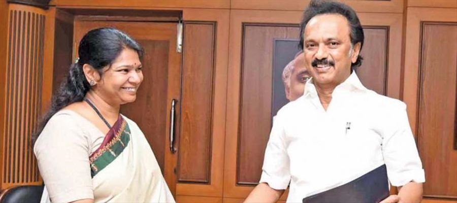 Stalin becomes DMK chief!