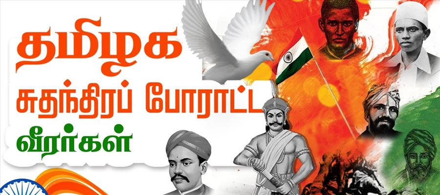 4 Top Freedom Fighters from Tamilnadu