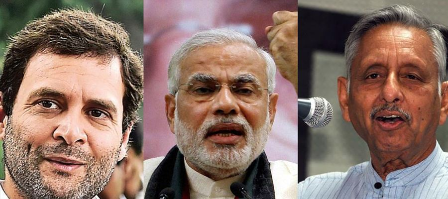 Modi said Congress leaders admit that it is not a party but a kunba