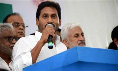 AP CM Jagan feels Education should be service oriented & not profit making business