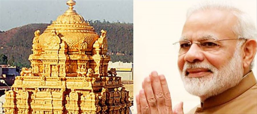 Image result for TTD tried to give Modi Momento