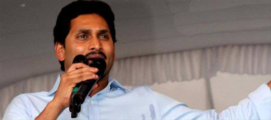 Telugu News Daily Andhra Jyothi and ABN TV news channel boycotted by Jagan's Party