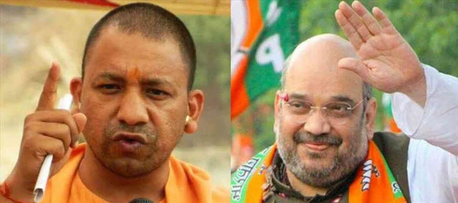 Shah deputes Yogi Adityanath to address meets in Patna to mark anniversary of govt