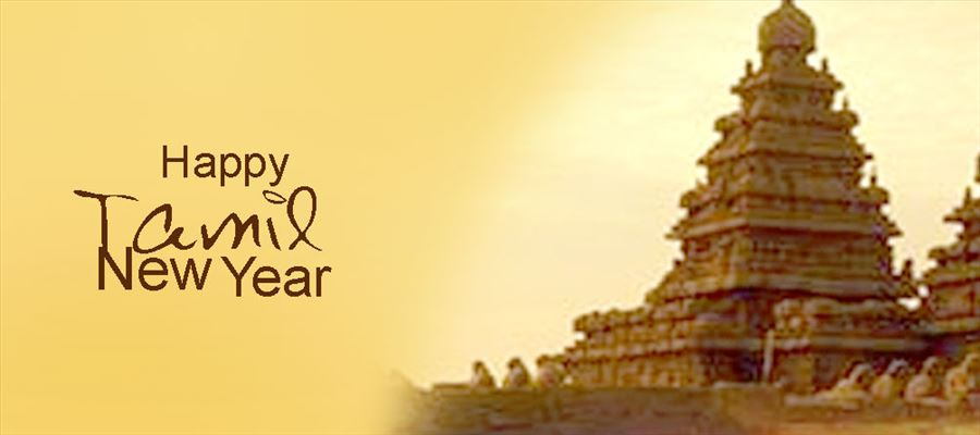 TAMIL NEW YEAR greetings with Importance of the Festival