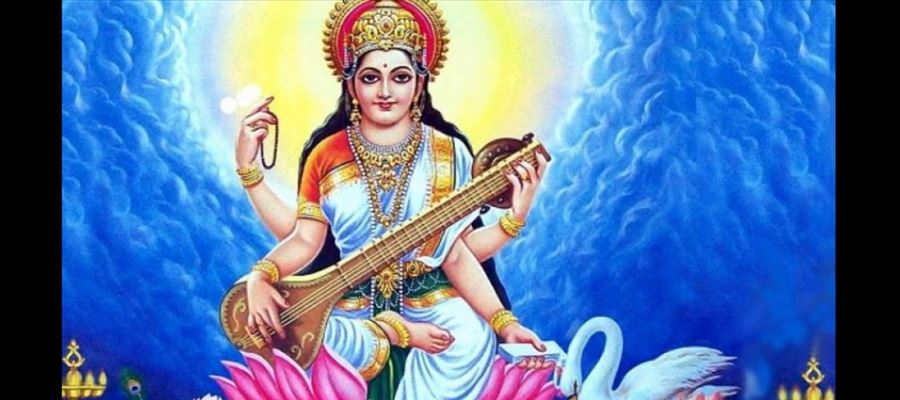 Lesser known facts about Goddess Saraswathi
