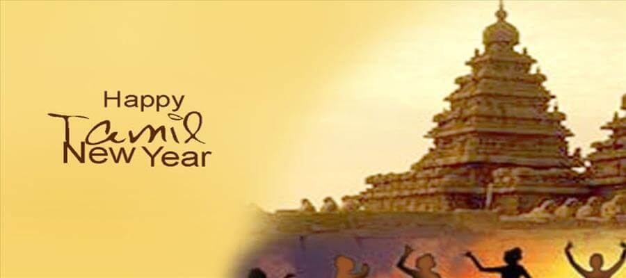 Tamil New Year - 2017 its significance