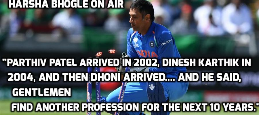 #HappyBirthdayMSD-Top winning moments of Dhoni!!