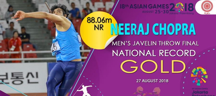 #NeerajChopra who clinches Gold in Asian Games dedicate it to Vajpayee
