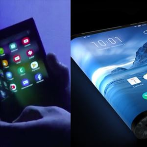 Samsung unveiled a highly anticipated folding phone