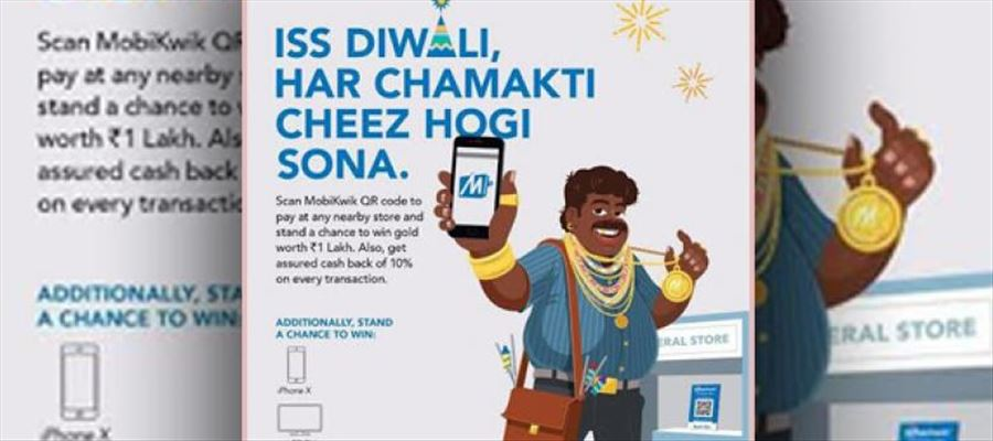 This Diwali, Pay through MobiKwik QR Code and Win Gold