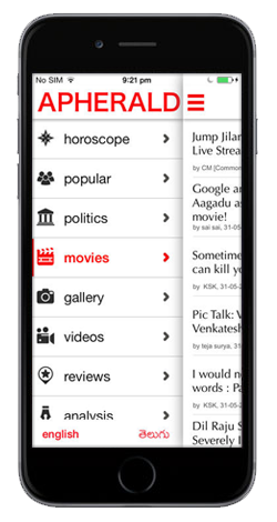 APHERALD for iPhone