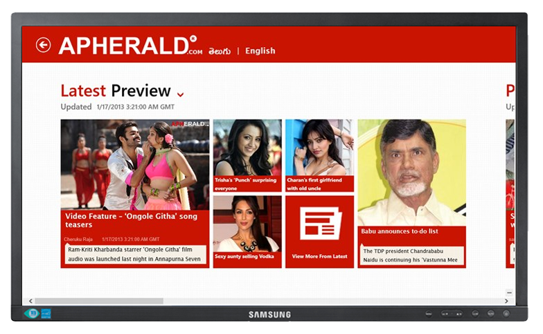 APHERALD for BlackBerry