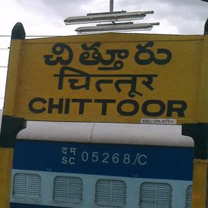 Chittoor